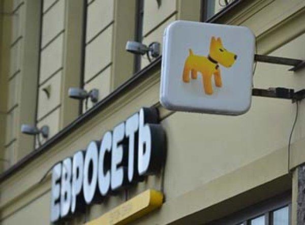 """СМИ:""""Мегафон"""" и """"Вымпелком"""" намерены ликвидировать """"Евросеть"""""""