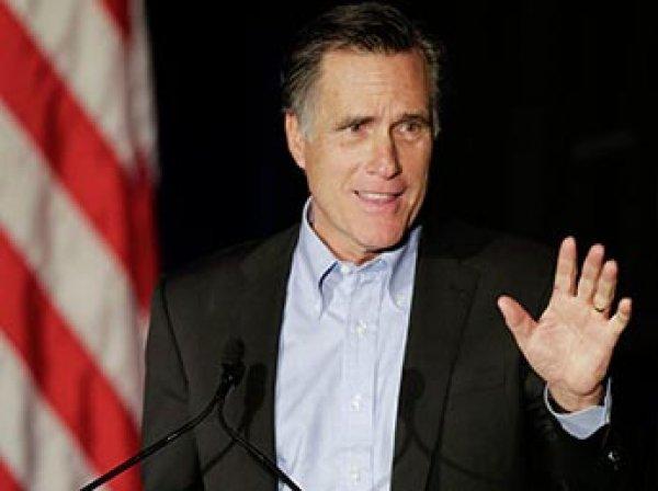 СМИ: главой Госдепа США может стать назвавший Россию главным врагом Митт Ромни