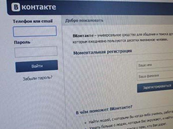 Пользователям «ВКонтакте» разрешили торговать на своих страницах