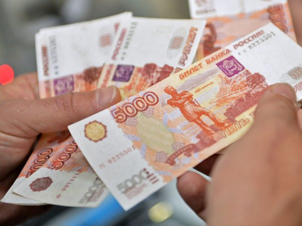 Курс доллара на сегодня, 15 декабря 2016: в МЭР озвучили прогноз по курсу рубля на 2017 год