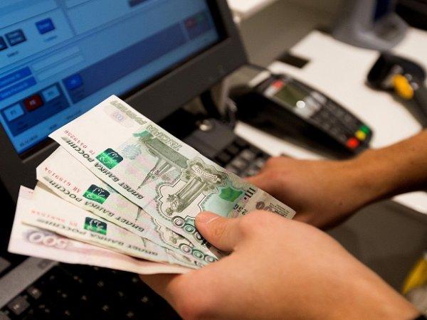 Курс доллара на сегодня, 19 декабря 2016: эксперты пообещали укрепление рубля на 20% к концу года