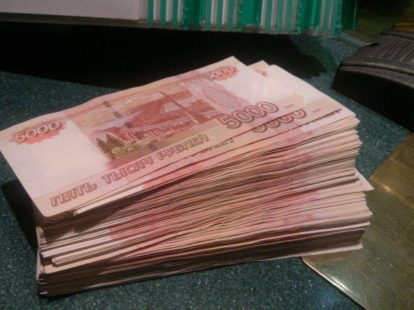 Курс доллара на сегодня, 16 декабря 2016: эксперты рассказали, что поддержит рубль до конца декабря