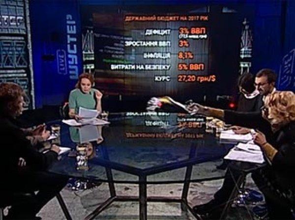 «Московская кукушка» из Рады Украины в прямом эфире облила водой соратника Ляшко (ВИДЕО)