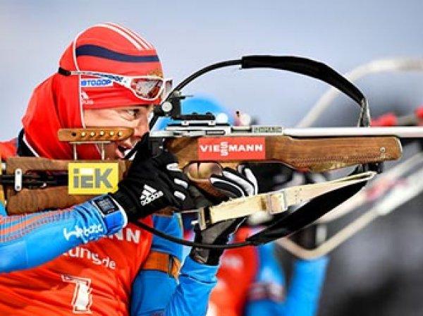 СПИСОК 31 биатлониста из России из списка Макларена по допингу попал в Сеть