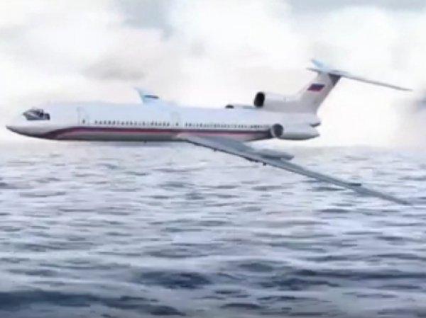 YouTube ВИДЕО 3D-реконструкции крушения самолета в Сочи появилось в Сети