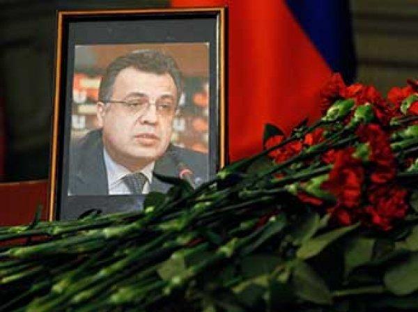 СМИ: убитого в Турции посла РФ некому было охранять