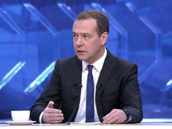 Медведев в онлайн-интервью 5 каналам 1 декабря 2016 назвал главный итог года в России (ВИДЕО)