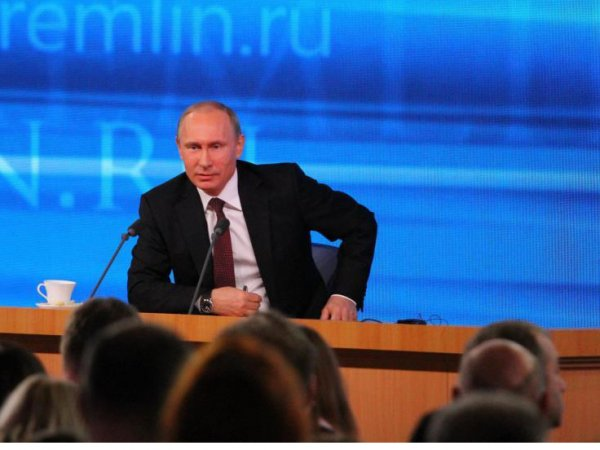Пресс-конференция Путина сегодня, 23 декабря 2016: онлайн трансляция (ВИДЕО)