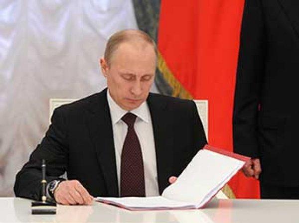Путин утвердил новую концепцию внешней политики России с запретом на гонку вооружений