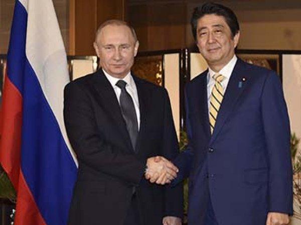 Путин и Абэ договорились о совместной деятельности России и Японии на Курилах