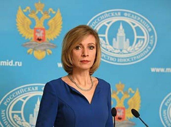 Представитель МИД Захарова предложила Обаме извиниться перед Януковичем