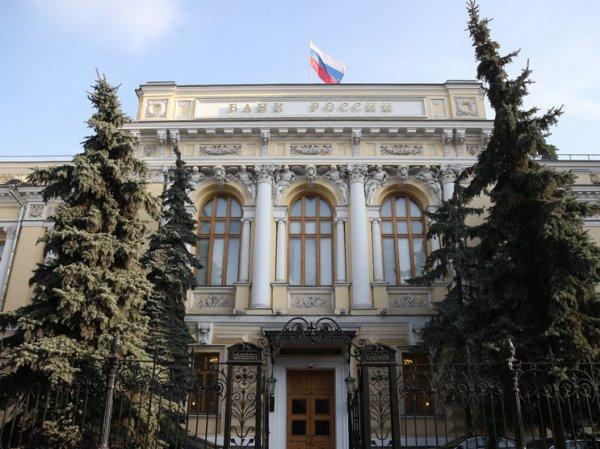 Курс доллара на сегодня, 30 декабря 2016: ЦБ РФ объявит самый длинный курс валют года