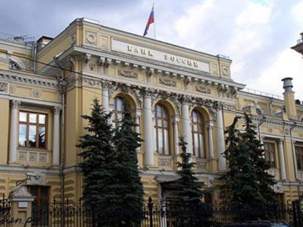 Курс доллара на сегодня, 17 декабря 2016: ЦБ дал прогноз по курсу рубля после сокращения добычи нефти