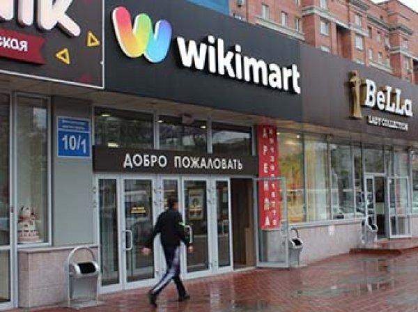 Крупный российский интернет-магазин Wikimart прекращает свое существование