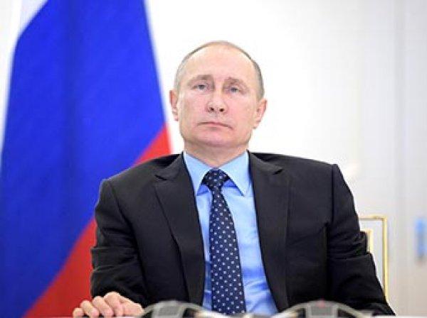 Путин дал старт поставкам газа в Крым по трубе
