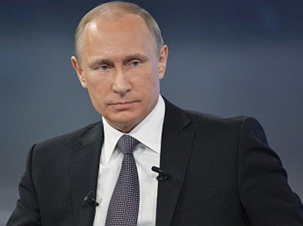 Путин заявил о провале попытки создать однополярный мир и дал оценку Трампу