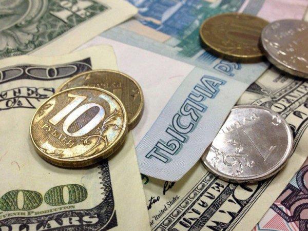 Курс доллара на сегодня, 20 декабря 2016: эксперты Danske Bank дали прогноз по курсу рубля на 2017 год