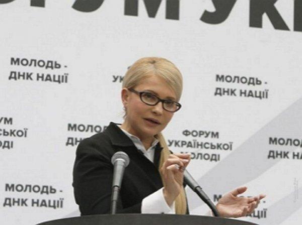 Тимошенко об украинцах: Мы, будто бы папуасы