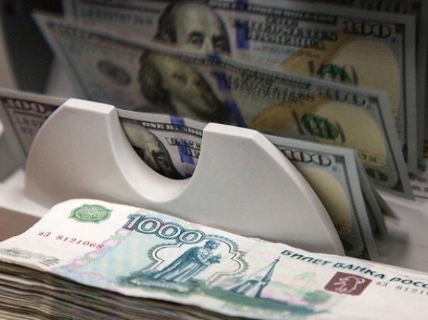 Курс валют на сегодня, 15 декабря 2016: эксперты дали неутешительный прогноз по курсу рубля