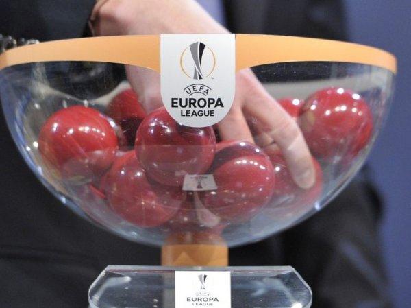 Жеребьевка Лиги Европы 2016-2017, плей-офф: смотреть онлайн 12.12.2016, корзины, когда и где трансляция (ВИДЕО)