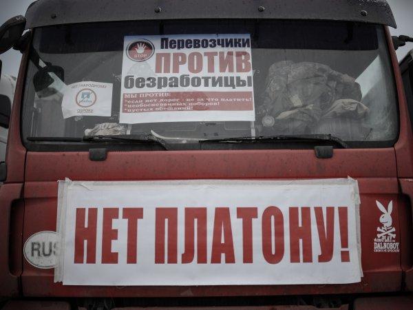 """СМИ: неплательщиков в систему """"Платон"""" не выпустят за границу"""