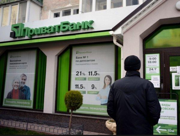 Приватбанк национализируют: такое решение приняло украинское правительство