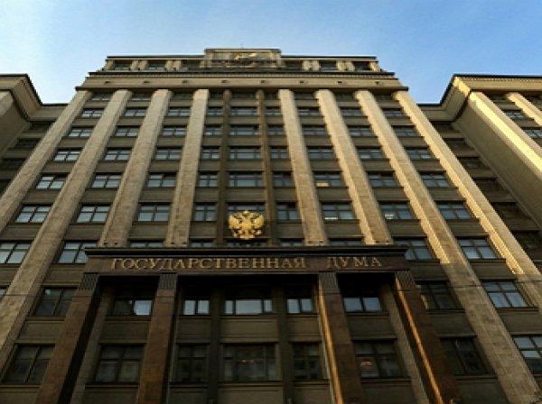 В Госдуме прокомментировали решение украинского суда об обыске в администрации Путина