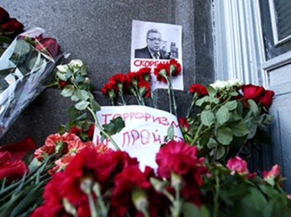 Похороны убитого в Турции посла РФ Андрея Карлова проходят в Москве (ВИДЕО, ФОТО)