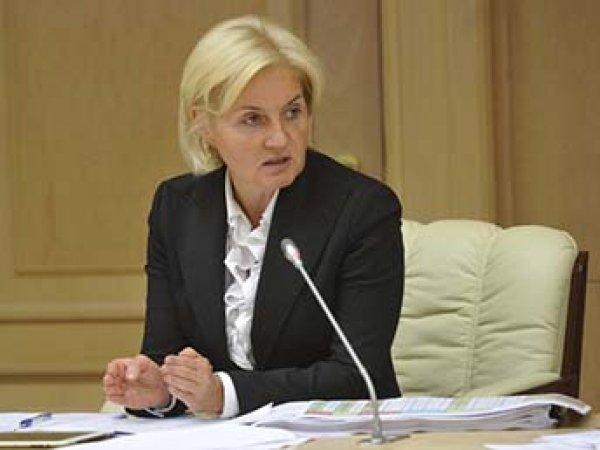 Голодец признала, что нельзя в России прожить на прожиточный минимум