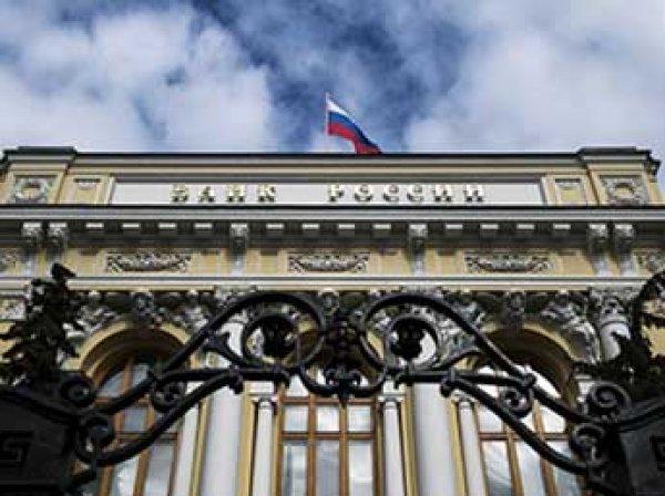 Хакеры украли 2 млрд рублей со счетов в Центробанке России