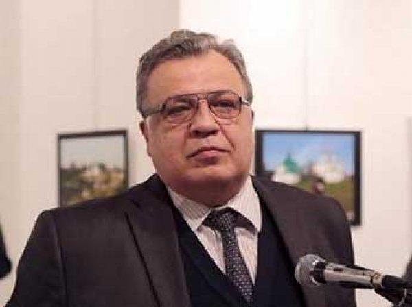 Убитому в Турции послу РФ посмертно присвоили звание Героя России