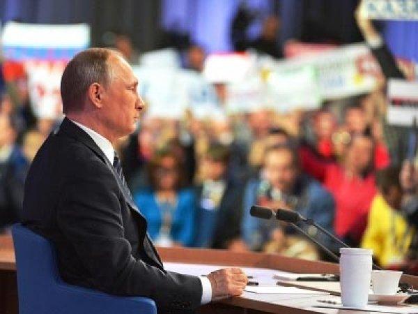 Пресс-конференция Путина 2016: смотреть онлайн трансляцию 23 декабря можно в Сети (ВИДЕО)