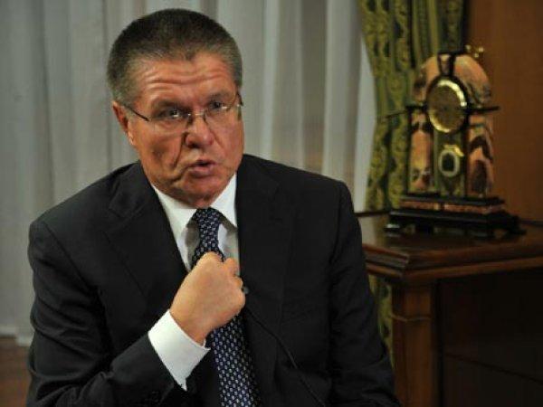 Суд арестовал дом и 10 земельных участков Улюкаева