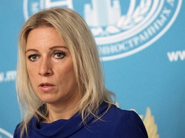 """""""Надежда – наш компас земной"""": Захарова высказалась о «фокусе» исключения Савченко из ПАСЕ"""