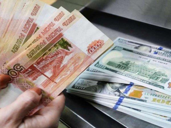 Курс доллара на сегодня, 3 декабря 2016: эксперты рассказали о вероятности обвала рубля в декабре 2016