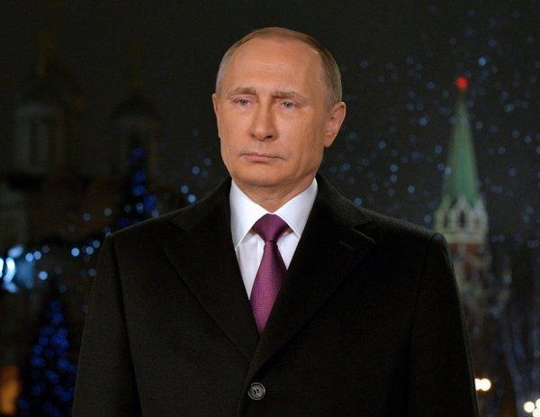 Новогоднее обращение Путина 2017 появилось в Сети: президент поздравил россиян (ВИДЕО)