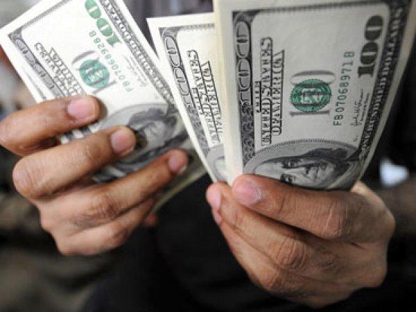 Курс доллара на сегодня, 5 декабря 2016: эксперты прогнозируют падение курса доллара к концу года