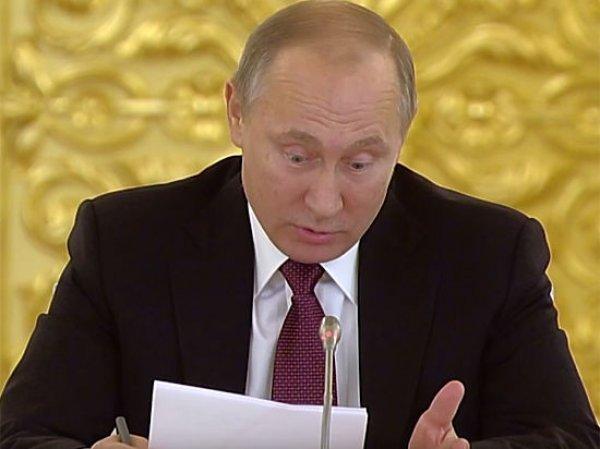 """СМИ обнародовали постановление суда, от которого у Путина """"встали дыбом волосы"""" (ФОТО)"""