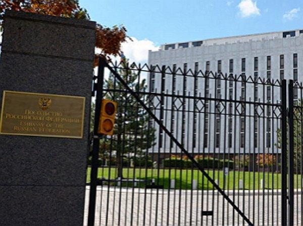США высылают 35 российских дипломатов