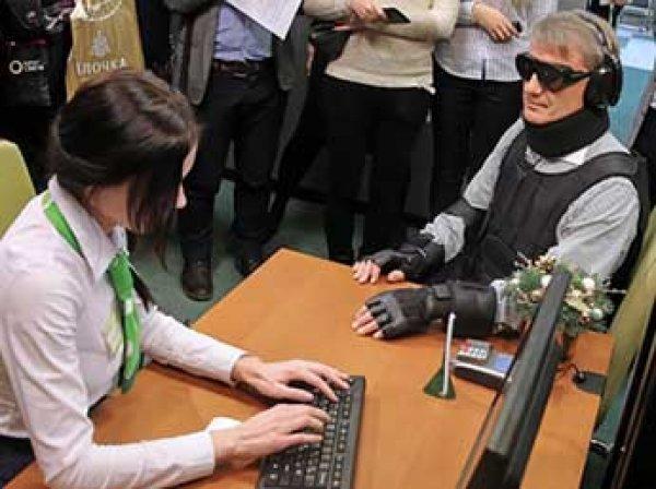 Герман Греф под видом инвалида попытался получить кредит в Сбербанке