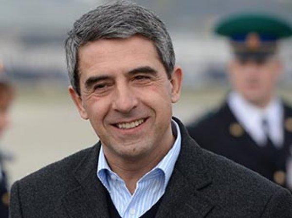 Президент Болгарии: Россия пытается разрушить ЕС изнутри