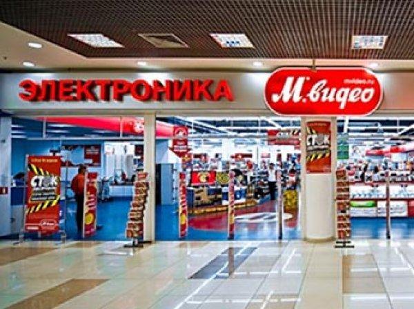 """СМИ: Группа Гурциева покупает контрольный пакет """"М.Видео"""""""