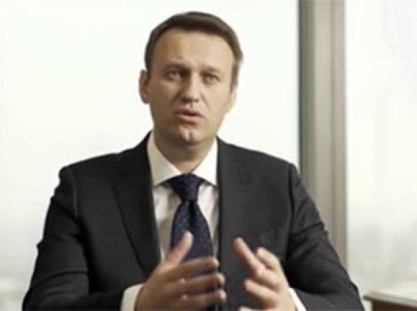 Навальный заявил, что будет участвовать в выборах президента России в 2018 году (ВИДЕО)