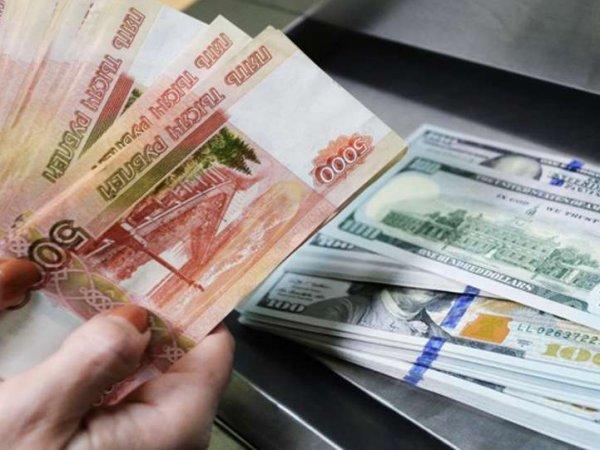 Курс доллара на сегодня, 20 декабря 2016: эксперты порекомендовали продавать рубли
