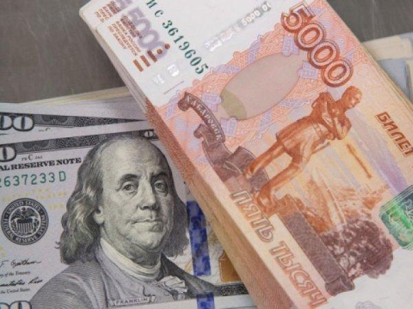 Курс доллара на сегодня, 22 декабря 2016: эксперты заговорили о скором ослаблении рубля