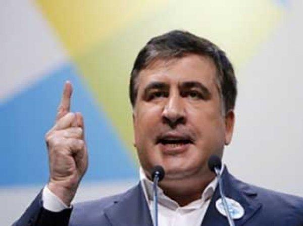 """Саакашвили начал сбор денег на создание новой партии для превращения """"Украины в сверхдержаву"""""""