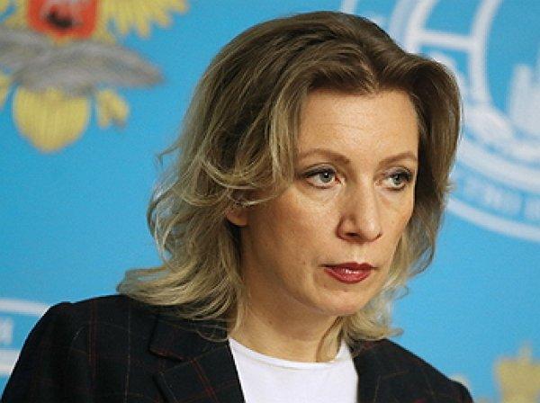 Захарова прокомментировала анекдотом оскорбление Лавровым журналиста Reuters