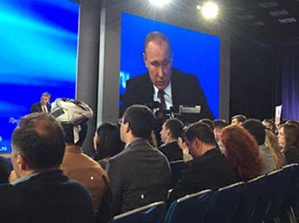 Большую пресс-конференцию Путина 23 декабря 2016 можно смотреть онлайн (ВИДЕО)