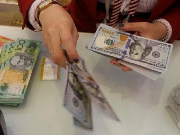 Курс доллара на сегодня, 30 января 2017: эксперты дали прогноз по курсу доллара на новую рабочую неделю