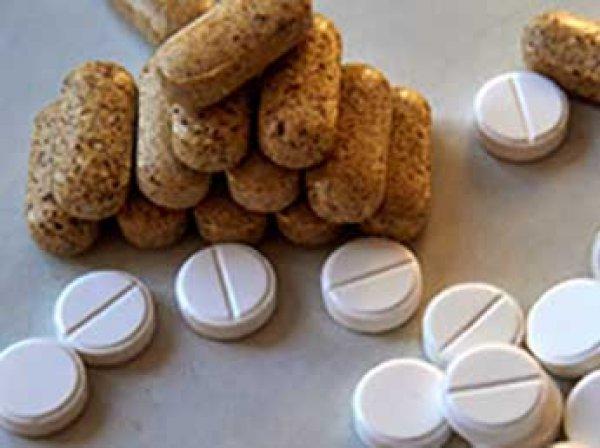 Российский кабмин обновил список наркотических и психотропных веществ
